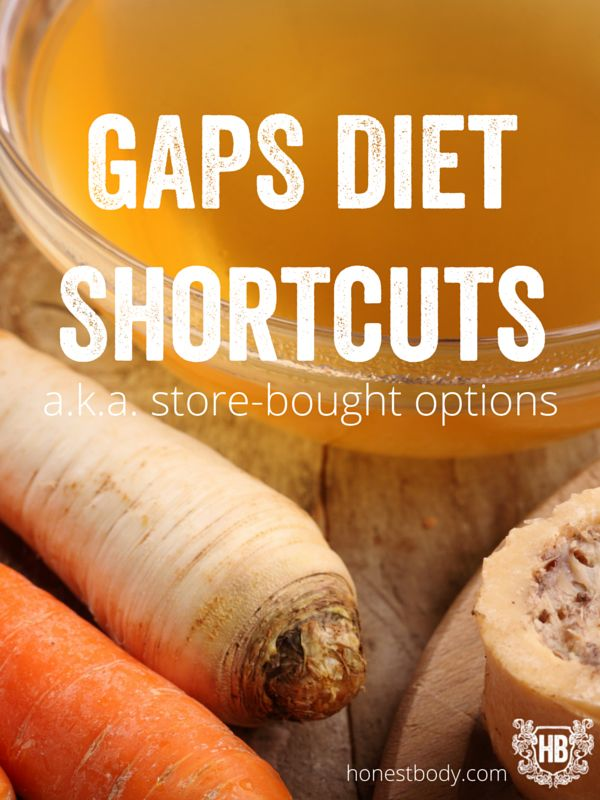 GAPS Diet Shortcuts (a.k.a. store bought optionsEat Your Beets