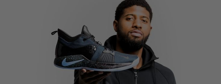 Nike PG 2 Paul George SIgnature Shoes  First Look  Release Info AT7815-002 #thatdope #sneakers #luxury #dope #fashion #trending