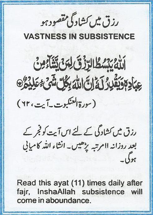 Vastness In Subsistence