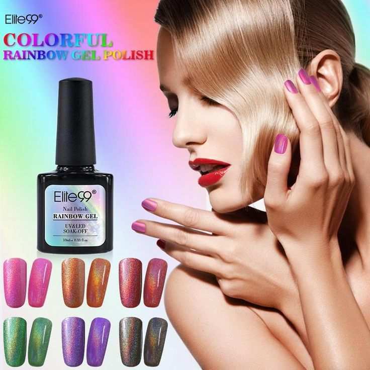Elite99 Colorful Rainbow Gel Polish 10ml  UV Gel Lacquer UV Color Gel Nail Polish Nail Colors Art New Design Soak Off Color Gel
