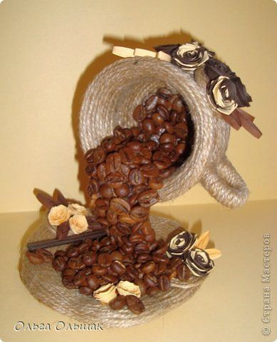 Летающая  чашка кофе. Мастер классы