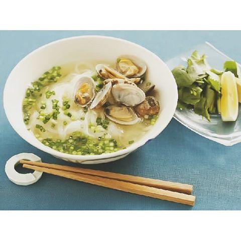 recruit_holdings on Instagram pinned by myThings だしが染みる!あさりのフォー  フォーはお米の麺。ベトナム料理の定番です。今回は、うまみたっぷりのあさりを使って手軽に美味しく仕上げるレシピをご紹介します。フォーは茹でる前に水で戻しておくのがポイント。食べる直前にさっと茹でて。  #料理サプリ #料理 #レシピ #フォー #おうちごはん #yummyfood #delisyh #food #recipe #instafood #RECRUIT