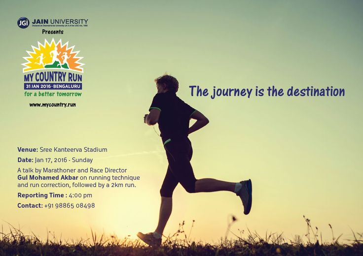 Run the Promo Run of My Country Run on 17 Jan 2016 and get expert advice.