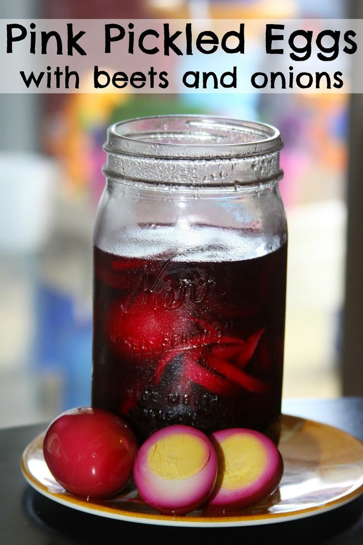 Pretty Pink Pickled Eggs with Beets and Onions - a delicious restaurant inspired snack that can easily be made at home !