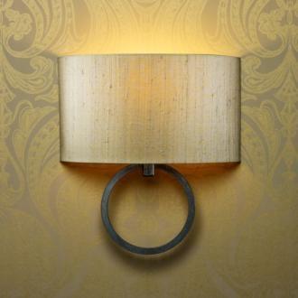 Flush Lighting| Harrington Hand Forged Steel Wall Light