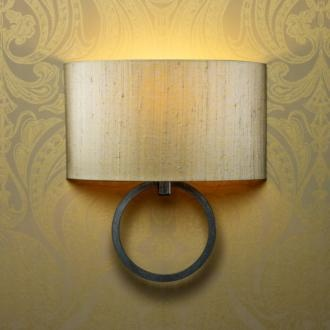 Flush Lighting| Harrington Hand Forged Steel Wall Light