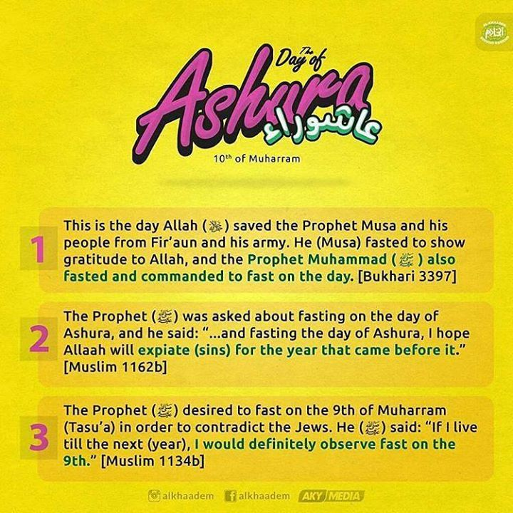 Don't miss the chance to get merciful rewards this week of Muharram by fasting! - Day of Tasu'a - 9th Muharram 1438 (Monday,10th Oct) and also the Day of Ashura -10th Muharram (Tuesday,11th Oct 2016) May Allah acept our deeds.Ameen!!!/NZI