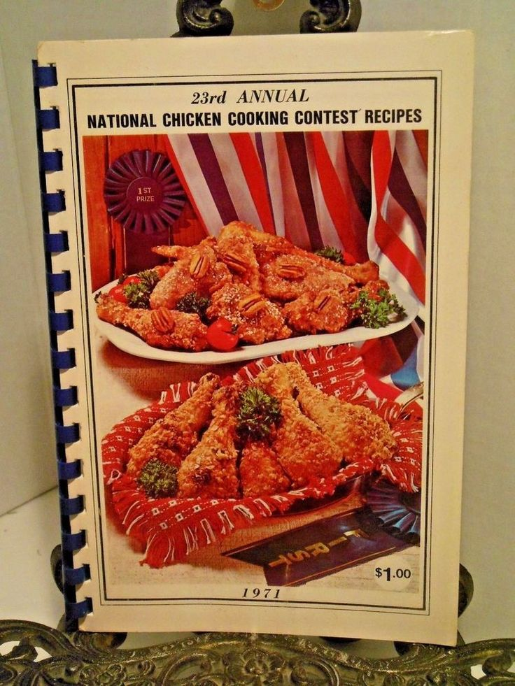 1971 Cookbook National Chicken Cooking Contest Recipes Ocean City Maryland 23rd