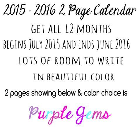 2 Pages Per Month At A Glance Academic Calendar {2015 – 2016} Purple Gems Color