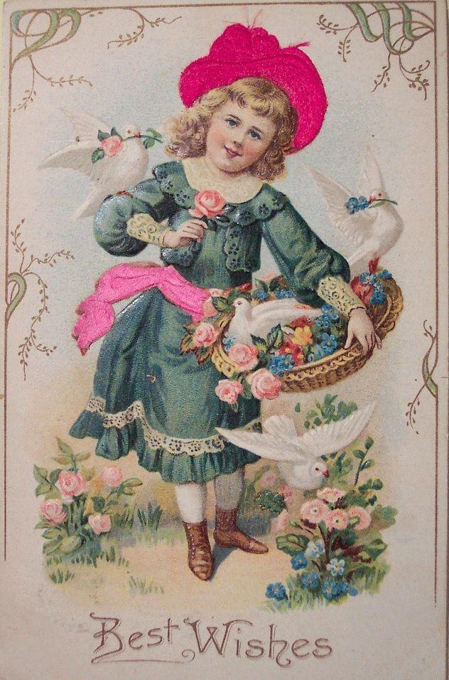 Стариные открытки с днем рожлеомя