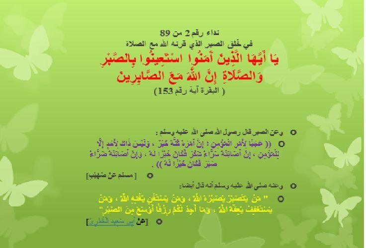 Ahmed Ibrahim Elmasry - Fotos - Google+