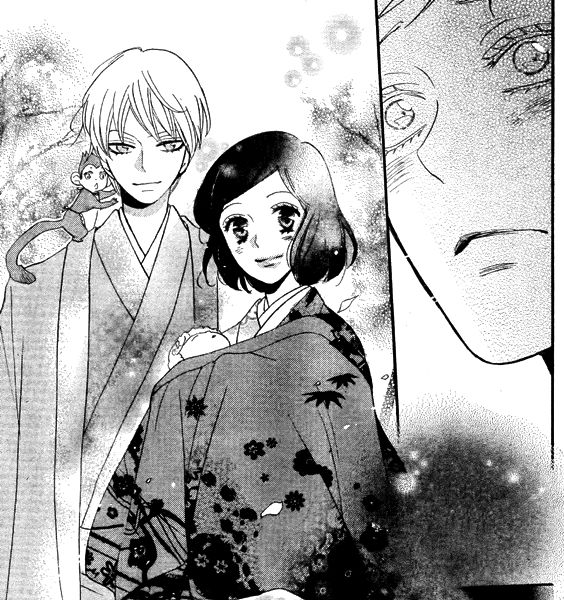 67 Best Images About Kamisama Kiss On Pinterest