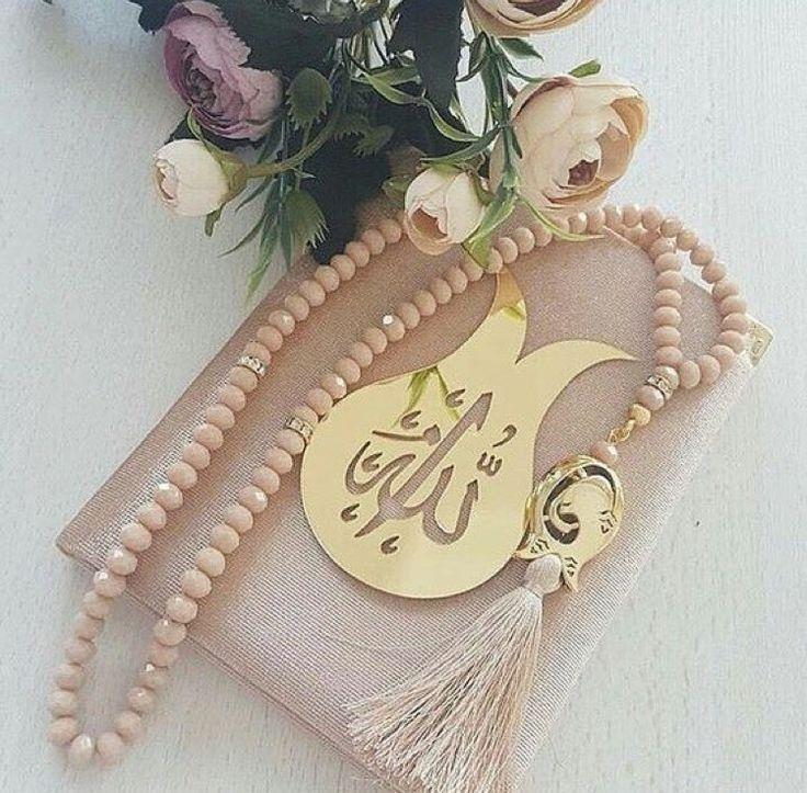 سجدہ گاہ مفاتیح الجنان شیخ عباس قمی محرم محرم 2019 محرم 1441 ھ محرم ١٤٤١ ھ جاء نماز تسبیح مصلی Muslim Shia Girls Quran Wallpaper Quran Surah Al Quran