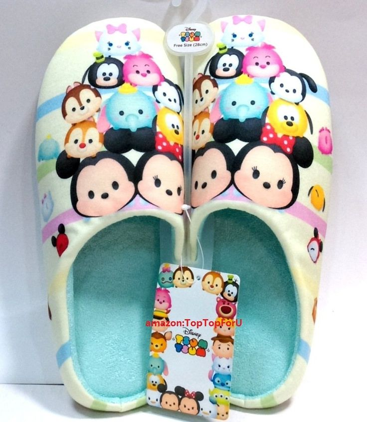 Disney Must Haves: Tsum Tsum slippers