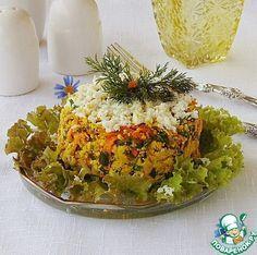 "Салат ""Пикантный"" - кулинарный рецепт"