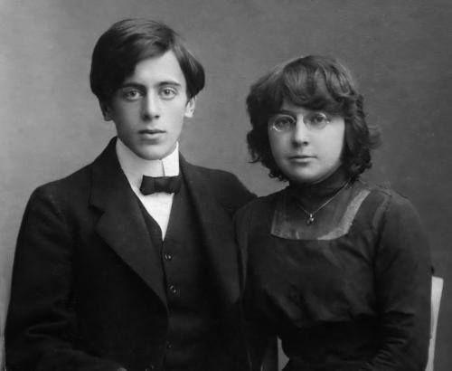 Марина Цветаева и Сергей Эфрон. 1911 г.
