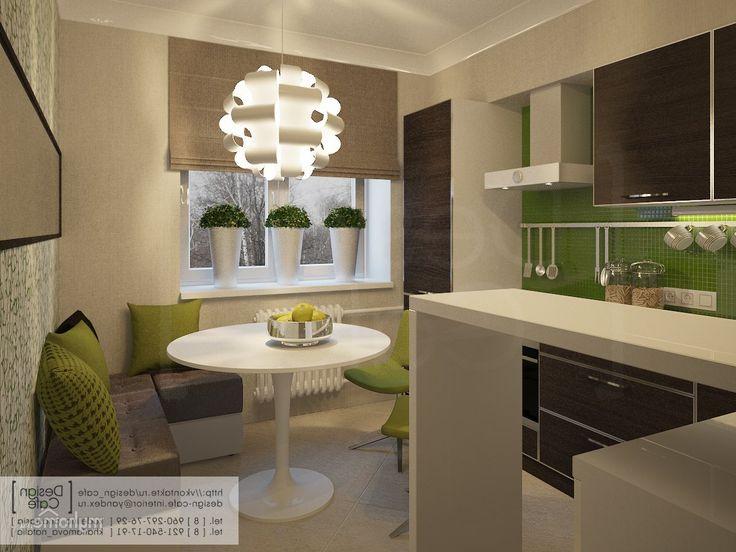 Кремовая кухня в интерьере фото