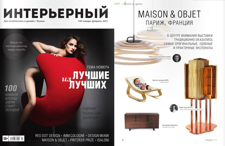 INSIDHERLAND | The Special Tree cabinet by Joana Santos Barbosa featured at Интерьерный from Russia