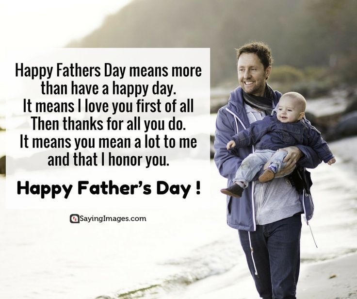 Happy Fathers Day Babe Quotes: 56 Best Images About Father's Day Quotes, Pictures, Wishes