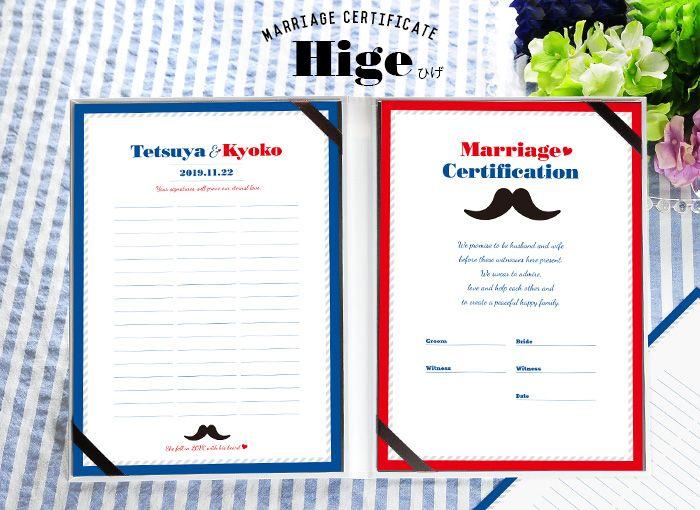 ゲスト参加型結婚証明書 ひげ http://www.farbeco.jp/marriage-certificate.html