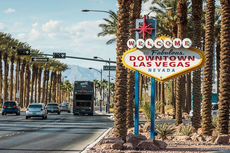 Табличка Downtown Las Vegas, Лас-Вегас, Невада, США.