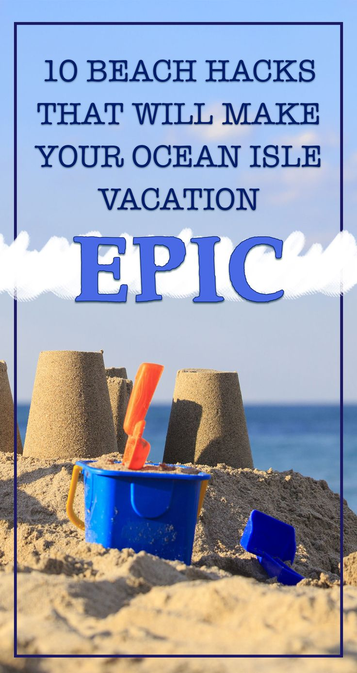 Are you ready to head to the beach?? Don't miss our 10 beach hacks that will help make your beach vacation super easy!