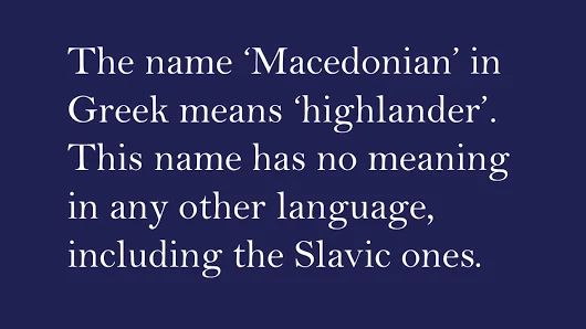 The name 'Macedonian' in Greek mean 'highlander'.  This name has no meaning in any other language including the Slavic ones.