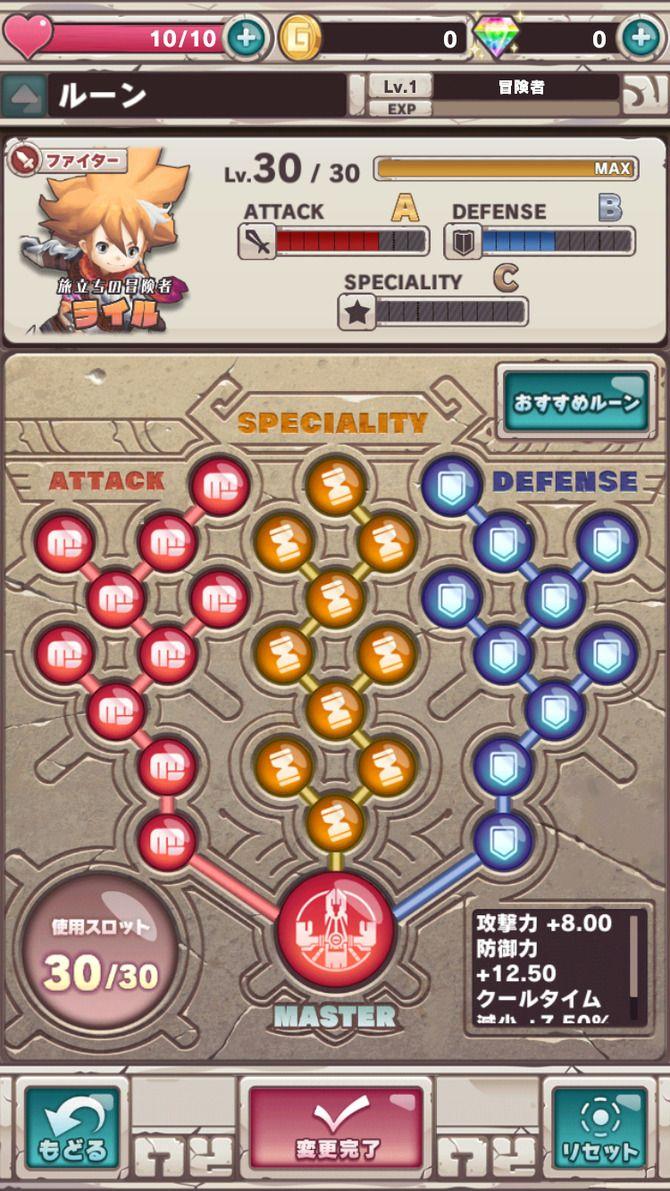 【レポート】GameJeansが『オーディンクラウン』発表!日本風にアレンジされた本格的MOBAをスマホで   Game*Spark - 国内・海外ゲーム情報サイト