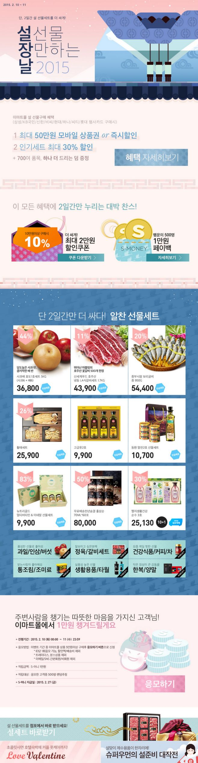无视雀念念采集到韩国网页(3143图)_花瓣UI/UX