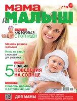 Первый прикорм ребенка Как правильно вводить прикорм ребенку в 4 месяца