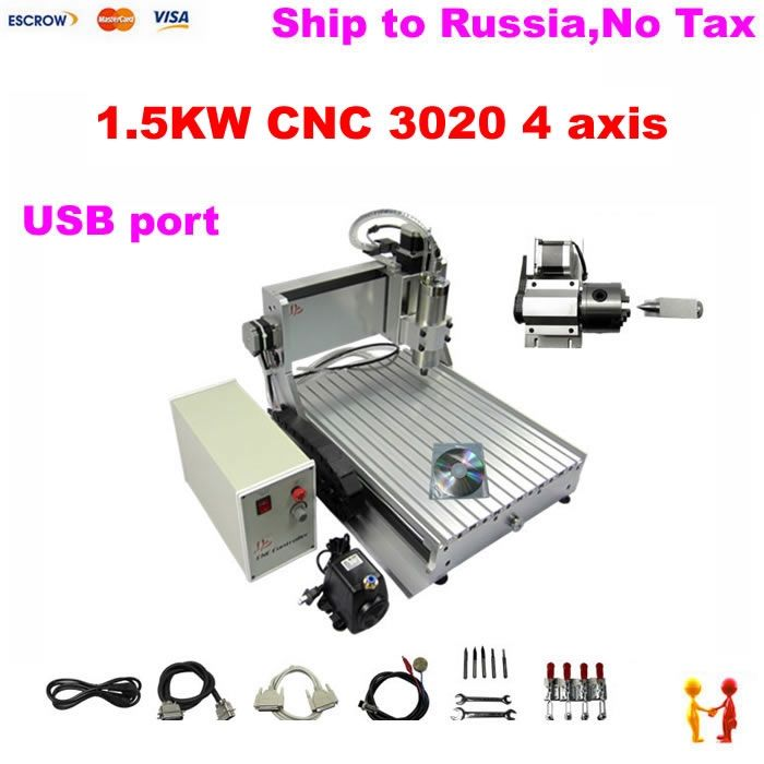 1387.00$  Buy now - http://aliimb.worldwells.pw/go.php?t=32754863072 - (Russain no tax!) 1500W power family CNC router 3020 metal cutting milling engraving machine with USB PORT 1387.00$