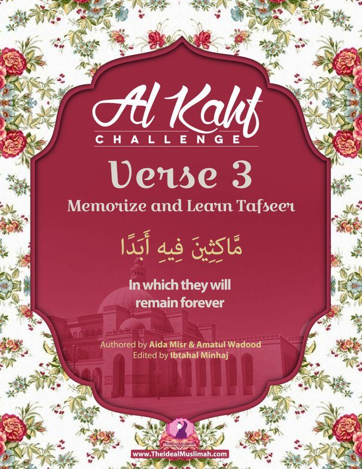 Series – Al-Kahf Verse 3