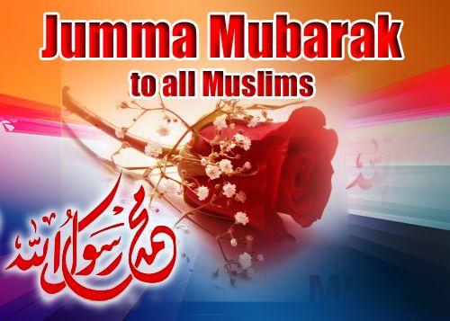 Juma Mubarak Images Wallpapers (1)