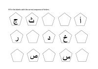 1000+ images about Arabic on Pinterest | Worksheets for kids, Arabic ...