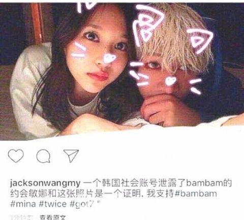 """JYP: """"Бэмбэм и Мина - просто близкие друзья... фотографию никто не скрывает"""" #bambam #mina #got7 #twice #jyp#admin_Mark"""