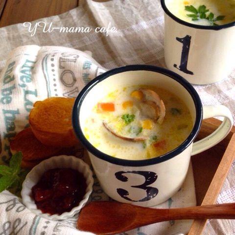 あさりの旨みたっぷり♡クラムチャウダーとパンで朝ごはんはいかがでしょう?ゆーママ おうちカフェ レシピ