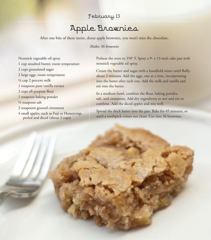 Apple Brownies: great with french vanilla ice cream