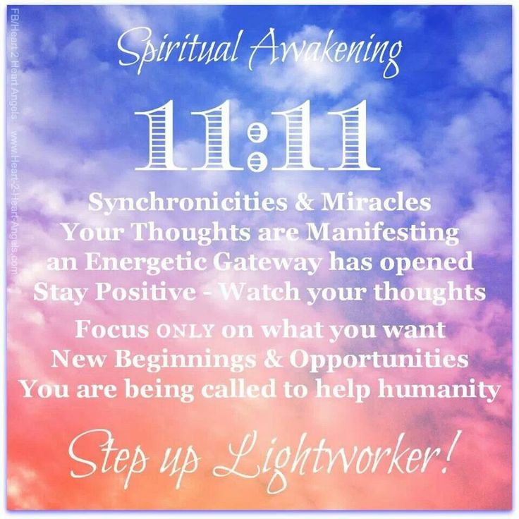 When noticing the Angel Number 1111 appearing, take notice of the thoughts you had right at that moment, as 1111 indicates that your thoughts and beliefs are aligned with your truths.  For example, if you held an inspired idea at the time of seeing 1111, it would indicate that it would be a positive and productive idea to take action on.