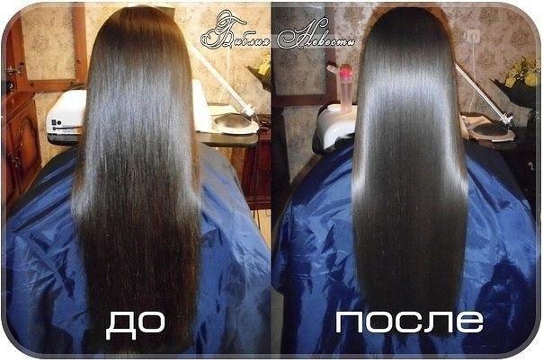 Дрожжи для роста волос. -------------------------------------------------------------------------------------------------- Если вы хотите отрастить длинные волосы,и как можно быстрее,выбирайте рецепт и применяйте его раз в неделю  1)30 г дрожжей распустите в 1 ст.л воды ,добавьте 2 ст.л настойки перца и нанесите на 20 минут, после смойте обычным шампунем. 2)Несколько столовых ложек любого травяного отвара (подогретого) смешайте с 1 ч.л дрожжей и оставьте на полчаса. Затем добавьте желток, 1…
