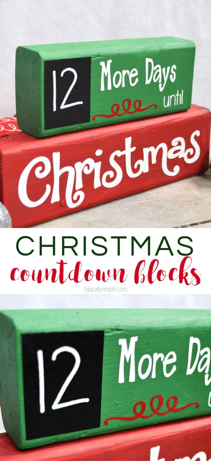 A great project to make with your Silhouette or Cricut! Using wood blocks and vinyl, create this Christmas Countdown complete with a chalkboard for the numbers!