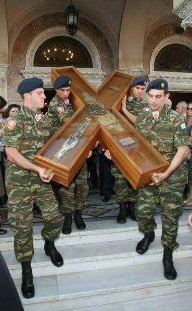 Ο Σταυρός του Μαρτυρίου του Αποστόλου Ανδρέου, Πολιούχου της πόλεως των Πατρών.