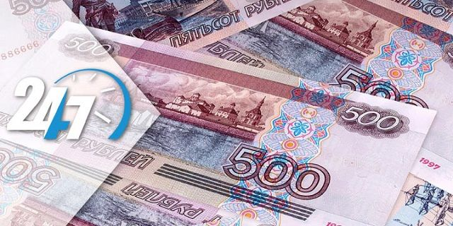 займ без справок на карту кредит займ vam-groshi.com.ua