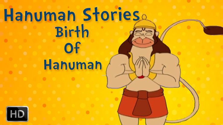 Hanuman Story in English - Birth Of Hanuman - Hanuman Cartoon - Hanuman ...