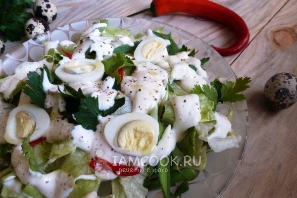 Салат с соусом из творога для зеленых салатов