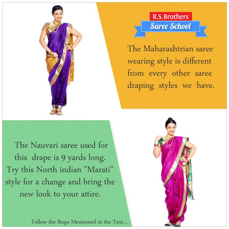 #SareeSchool A change to your #Style will definetly make u #Smile. Lets start…How to Drape a #Nuavari saree in #Maharashtian Style: 1) Take the non-pallu end of the saree leaving one yard to the left. Drape the saree around your waist from behind and tie a double knot at the front. For Further more info Visit - http://goo.gl/aMo6BX