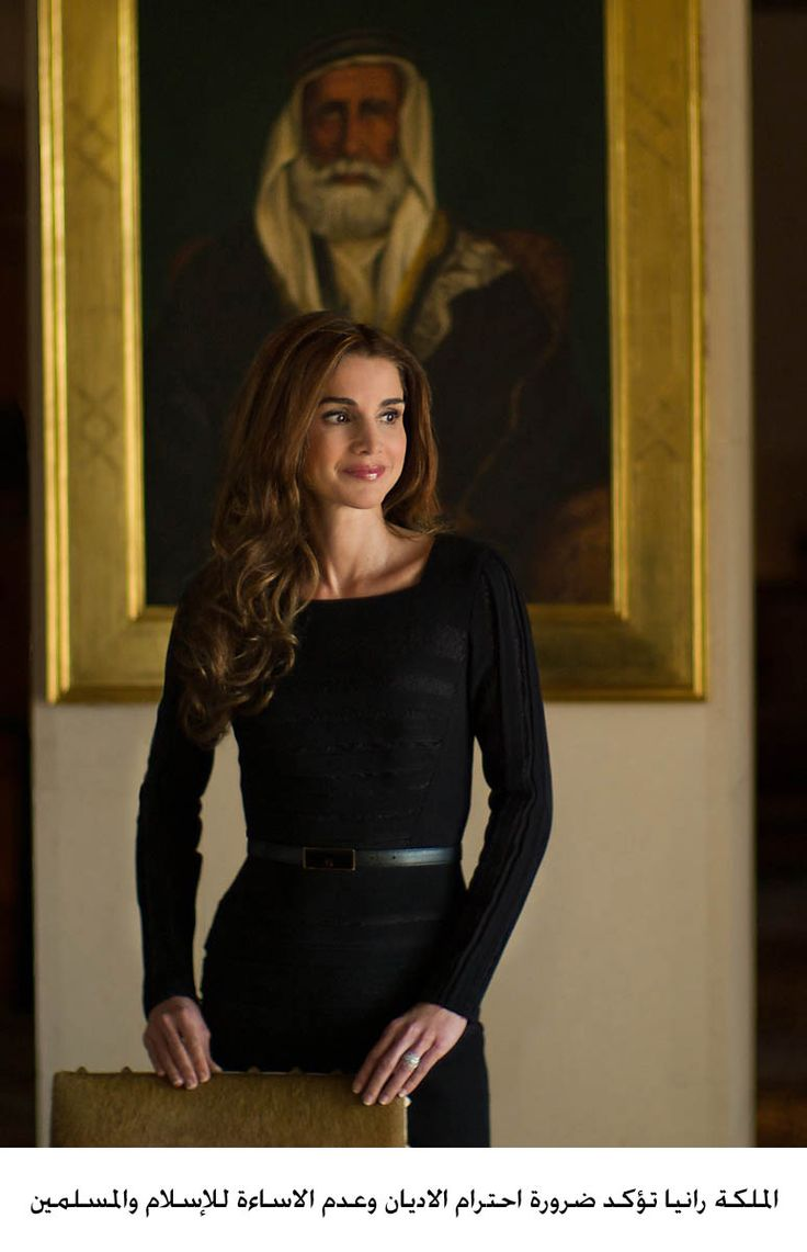 2015 Portrait of Queen Rania of Jordan