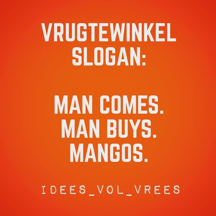 #Idees_vol_vrees