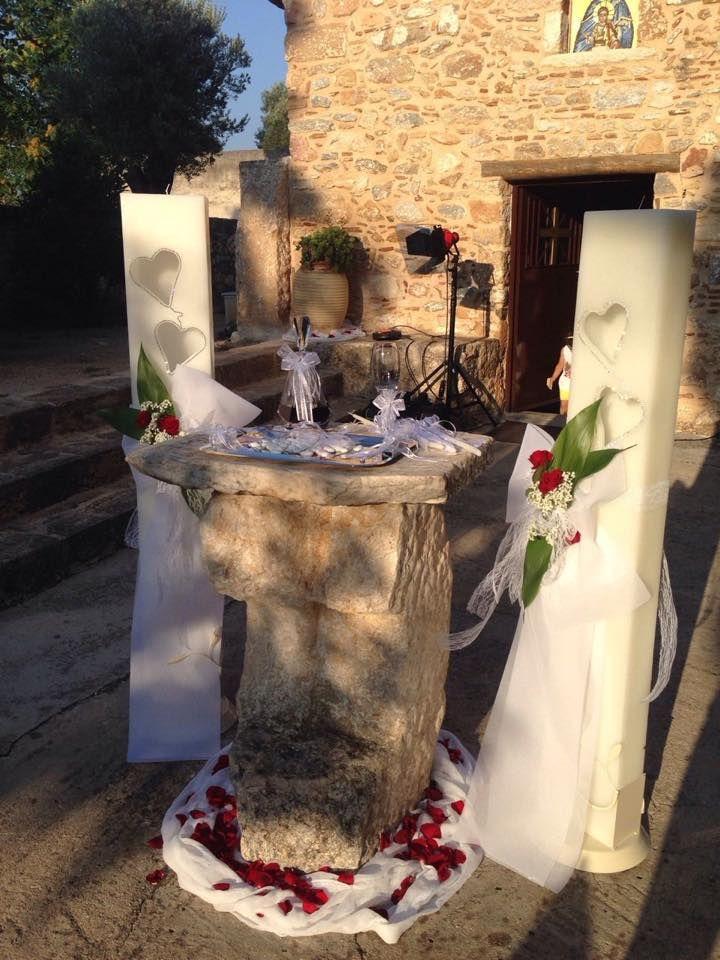 Σέτ Δίσκου και Λαμπάγες του γάμου...
