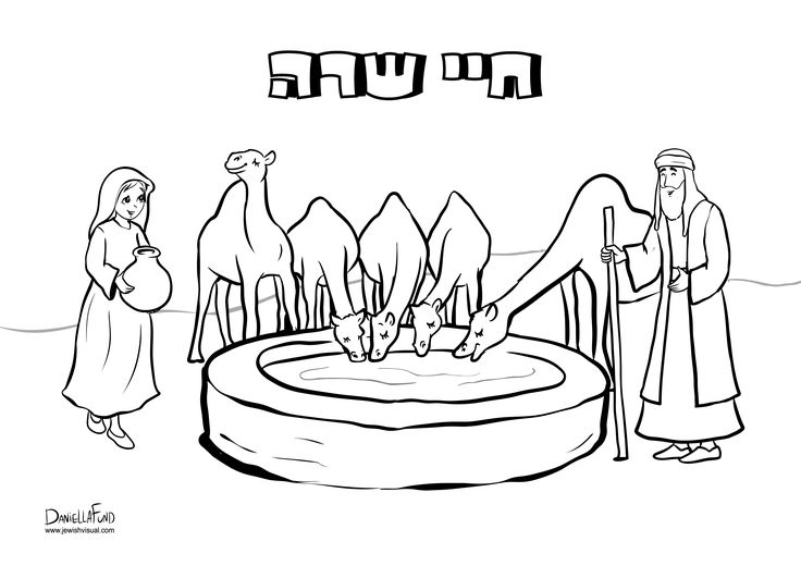parshat shemot coloring pages - photo#17