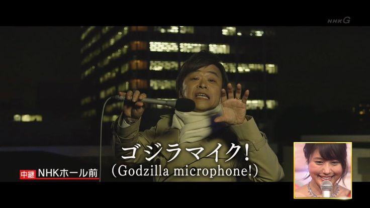 (36) ハッシュタグ #NHK紅白